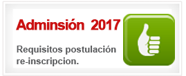 adminision-2017