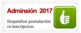 adminision-2017